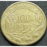 Румыния 10000 лей 1947