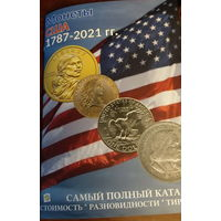 Каталог монет США 1787 - 2021