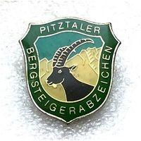 Знак альпиниста. Питцаль, Австрия