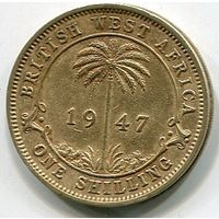 БРИТАНСКАЯ ЗАПАДНАЯ АФРИКА - ШИЛЛИНГ 1947