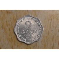 Шри Ланка 2 цента 1975