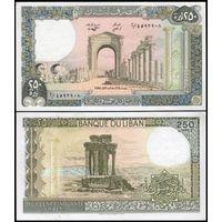Ливан 250 ливров 1988г.  Состояние UNC .    распродажа