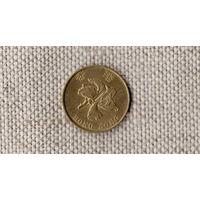 Гонконг 10 центов 1997 /флора/(JJ)