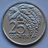 Тринидад и Тобаго, 25 центов 2007 г.
