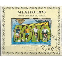 ЧАД - Спорт - Футбол - Чемпионат мира Мексика 1970 \20