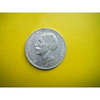100 лева 1937 г. Серебро