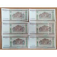 Набор банкнот 500 рублей 2000 года - 6 шт - Еб,Ль,Лэ,Ля,Са,Сб - UNC