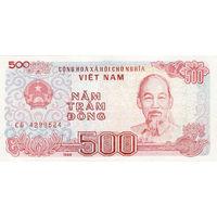 500 донгов 1988 год