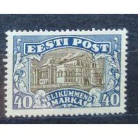 Эстония\524\Estonia.1924. Театры.MH 25Mi