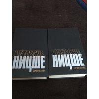 Фридрих Ницше. Сочинения в 2 томах (комплект из 2 книг)