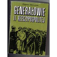 Генэралы ІІ Рэчыпаспалітай (па-польску)