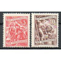 Стандартный выпуск Югославия 1950 год 2 чистые марки