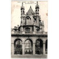 PARIS, Le Temple de l,Oratoire/Протестансткий Храм Лувра, 1916.