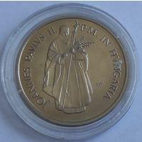 Венгрия 100 форинтов 1991 года. Иоанн Павел II. Состояние UNC!