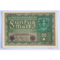 Германия 50 марок 1919 год.