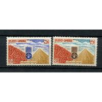 Камбоджа - 1963 - Борьба против голода - (у марки с номиналом 6на клее есть небольшое пятно) - [Mi. 149-150] - полная серия - 2 марки. MNH.