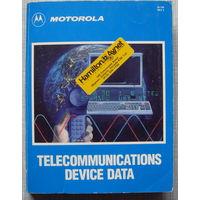 Справочник Motorola