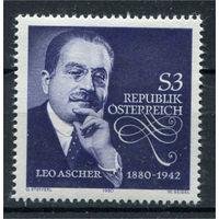 Австрия - 1980г. - Лео Ашер, композитор - полная серия, MNH [Mi 1650] - 1 марка