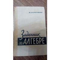Старые вузовские учебники