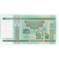 Беларусь, 200000 рублей 2000 год, серия ЭС, UNC.