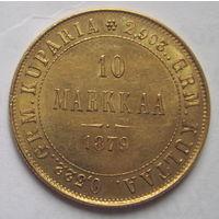 10 марок 1879 Финляндия золото