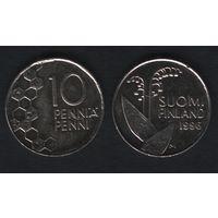 Финляндия km65 10 пенни 1996 год (M) (h01)