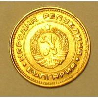 2 стотинки 1974 Болгария Состояние!