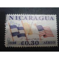 Никарагуа 1959 флаги