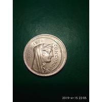 Италия 1000 лир 1970 г. Сто лет столичному статусу Рима.
