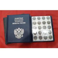 Монетник альбом для 10 рублей Биметалл 2 двора