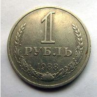 1 рубль 1988 г. #2