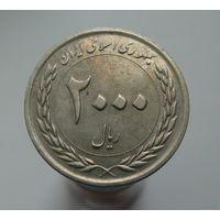 2000 риалов 2010 Иран 50 лет Центральному банку