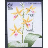 [1513] Самоа 1995. Флора.Цветы.Орхидеи. БЛОК.