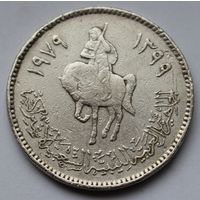 Ливия, 100 дирхамов 1979 г.