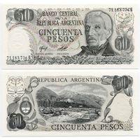 Аргентина. 50 песо (образца 1976 года, P301a, без цветных волокон, UNC)