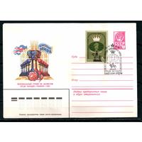 СССР 1982 ХМК СГ Тбилиси Шахматы Турнир Женщины