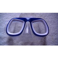 Очки-маска для плавания. распродажа