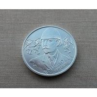 Чехия, 200 крон 2002 г., серебро