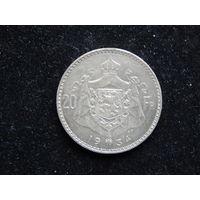 Бельгия 20 франков 1934 г