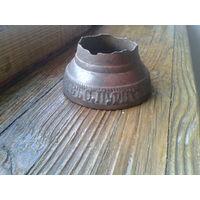 Колокольчик - пепельница ( 6 на 3,5 см ).