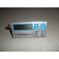 Часы электронные Электроника 1-07.