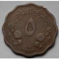 Судан. 5 миллимов 1956 г.