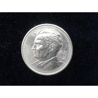 200 динар 1977 года. 85 лет Иосип Броз Тито. Югославия (серебро). Состояние - люкс. Всего 5 дней.