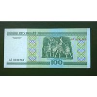 100 рублей  серия бЕ UNC.