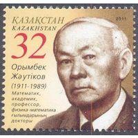 Казахстан Жаутиков математик наука