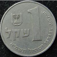 399:  1 шекель 1981 Израиль
