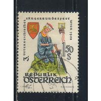 Австрия Респ 1958 Певческий фестиваль Вена Вальтер фон дер Фогельвейде #1043