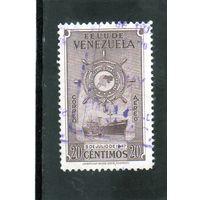 Венесуэла.Ми-518. Большой Колумбийский торговый флот.1949.