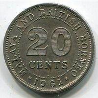 МАЛАЙЯ - 20 ЦЕНТОВ 1961