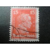 Германия 1926 Иммануил Кант - философ